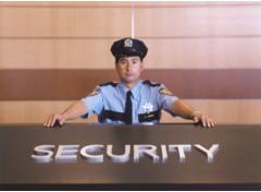 物業保安保潔服務.png